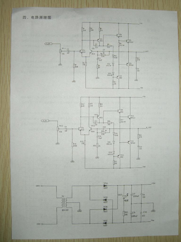 套件所用的电源变压器需自行配备,需采用中心抽头双电源变压器ac初级