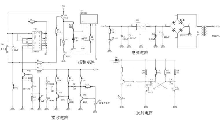 二,硬件电路的制作与调试 在对电路的制作时,只要按线路板上的标识