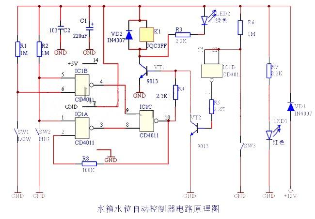 水箱水位自动控制器的制作
